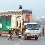 @HniaziISF   #DharnaInNawazOut Govt only work under pressure of IKs dharna, container is coming soon  http://t.co/uTdLTnkbNX