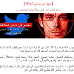 ISIS threatens to kill Twitter staff for shutting down their accounts http://t.co/UEB0101p9t http://t.co/wENeZhcygz