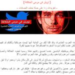 ISIS supporters threaten Twitter founder Jack Dorsey http://t.co/LQdxyGOGXy via @DavidGoldmanCNN http://t.co/bl40tV3ORi
