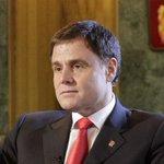 Владимир Груздев предложил сократить зарплаты тульских чиновников http://t.co/NkFb4TdYQE http://t.co/JgkL4dNmnJ
