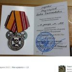 "#RUSSIA(N) SOLDIERS ""NEVER IN UKRAINE"" awarded medals for FIGHTING IN #UKRAINE http://t.co/WjSvVplzz5 #Donetsk #Putin http://t.co/A7n6phtBYN"