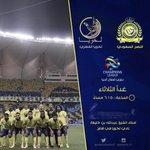 غدآ الموعد #النصر في دوري أبطال آسيا يلتقي لخويا القطري عند الساعة السادسة والربع دعواتنا لنجوم العالمي بالتوفيق http://t.co/yKCgTGwcGT
