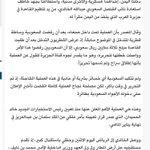 #إيلاف تكشف أسرار عملية تحرير الدبلوماسي السعودي #قطر عرضت التدخل و #السعودية رفضت #عودة_المختطف_عبدالله_الخالدي http://t.co/FLZv8FPpfK