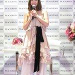 【動画】ピーチ・ジョンの新ミューズは紗栄子 発表会に登場 http://t.co/1f2pbz0gtN http://t.co/U3w1Qwh2sE