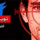 ISIS threatens to kill Twitter founder and employees http://t.co/QXc2hmM386 http://t.co/uLaj02mPFK