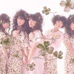 【今日まで】ももクロがピンク一色に、 伊勢丹で「永遠の少女性」がテーマの企画展開催 http://t.co/C61P7tmWQl http://t.co/ChQizxrg7X