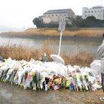 【川崎中1殺害事件】逮捕された少年グループ「川崎国」を名乗っていた http://t.co/mckVDaQykO 「俺らは法律関係ない。自分たちのルールで動く。川崎国だ。逆らったら、生きたまま首を切るよ」と中高生に凄んでいたという。 http://t.co/VtygVxD1hy
