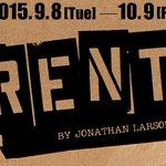 【全キャスト発表!】シアタークリエ9・10月公演 ミュージカル『RENT』公式サイトを更新致しました。2015年版も個性豊かな顔ぶれで伝説のミュージカルをお届け致します。是非ご期待下さい。 http://t.co/5JTIj6XBNH http://t.co/WGfxStviSa
