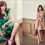 #KangSora Shows off Her Beauty in New Spread for HEREN Magazine http://t.co/By9AxjFkvi http://t.co/3UYnLFTqWq