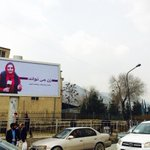 """Portrait of our own @shakeela3 on a Kabul billboard saying """"women can develop a society"""" #March8 #Kabul http://t.co/5TjikzJFfv"""