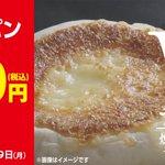 【ローソン】大野さんご出演TVCM放映中!3/9(月)まで、対象のパンが100円(税込)になっています♪春のリラックマフェアのシールもおトクに集められます(^^) http://t.co/NvzBCqdpGl http://t.co/YaHBxBsrz4