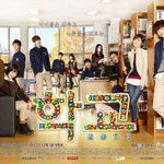 "KBS' #School2013 Sequel to Air after Completion of ""Blood"" http://t.co/5peVHr6ySR http://t.co/FXBdYaoxSJ"