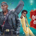 #IvanukuThannilaGandam - Music from Today! Movie Releasing On March 13 http://t.co/mwV5eVSQFF