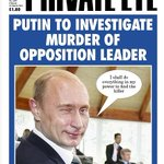 Front page of Private Eye featuring a winking Putin via @hendopolis http://t.co/1ElQm9p6EO
