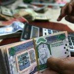 المكافآت والرواتب لكبار التنفيذيين في الشركات #السعودية لعام 2014 http://t.co/FEsM6mpU9q #المكافآت #الرواتب #شركة http://t.co/4A7NymA5ey