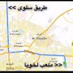 موقع ملعب عبدالله بن خليفة بنادي لخويا . . http://t.co/1o9GzKB6c9