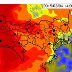 【真っ赤】きょう4日は強い雨→天気が急速回復→花粉が爆発的に飛散 http://t.co/4F76zbp09U  昼間は東京では19度まで上がり、4月上旬から中旬並みの暖かさとなる見込みです。 http://t.co/jIMLGLZdL9