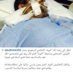 #وفاة_الاعلامي_محمد_الثبيتي عقب خطأ طبي أدخله في غيبوبة . #محمد_الثبيتي #السعودية #الشرقية #وزارة_الصحة - http://t.co/pi73FdxT0p