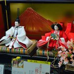A Japan Photo per Day - Happy Hina Matsuri! http://t.co/i8OmelpRYQ #Japan http://t.co/2fnxULMuut