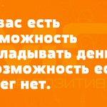 А у вас?))) http://t.co/edd3M3eTNu