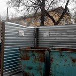 @GruzdevVladimir @GruzdevVladimir благоустройство: контейнерные площадки в удов. состоянии (ул.50 лет ВЛКСМ) http://t.co/xZDV3BBzmh