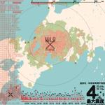 【地震情報】4日00:04頃、岐阜県美濃中西部でM4.9の地震発生、最大震度4。震源は地下約40km。この地震による津波の心配はありません。 #地震 #jishin #災害 #saigai http://t.co/NulfbYxbqZ
