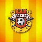 Тульский «Арсенал» выбыл из Кубка России http://t.co/chn1PCKUIL http://t.co/9i94j54dkJ