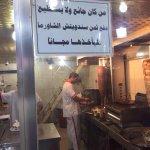 """الكويت / مطعم في منطقة حولي يعرض """"ساندويش الشاورما"""" مجاناً للفقراء والبسطاء من الذين لايستطيعون سداد قيمة المأكولات. http://t.co/Zu1sNn1aI2"""