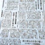 広島市長選も大事ですが、広島市議選も大事です。  松井市長との関係性・立場がわかるので、ぜひ参考に。  #広島 #hiroshima #広島市長選 #広島市議選 http://t.co/7ONXdBshyW