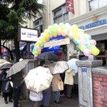神戸ブランドに出合える体験型工房「北野工房のまち」が3月1日、リニューアルオープンした。 ★記事はコチラ http://t.co/N9b5izixO8 http://t.co/iajolWsflW