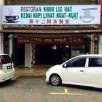 Kedai ni tak hormati sahabat kita dalam penjara tu ke? :( http://t.co/kJYb22vlCf