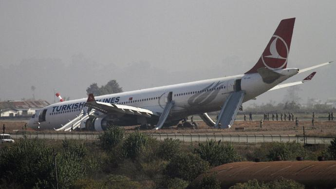 Turkish Airlines Airbus A330 plane crash-lands in Nepal (PHOTOS, VIDEO) http://t.co/pTd65bC8wi