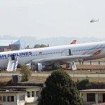 Turkish Airlines plane skids off Nepal runway http://t.co/cXGljcxONi http://t.co/Akk6oy8icF