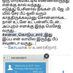 RT @tamizhinii: ஆப் கி மோடி சர்க்கார்!!!