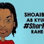 Grumpy Express is not amused by Pakistan winning. #ShorMacha #CWC15 #PakvsUAE http://t.co/8nEyPs9l0b