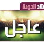 حصريا لـ #استاد_الدوحة.. نجم #السد خلفان ابراهيم يعادل رقم سامي الجابر بـ 11 هدف في #دوري_ابطال_اسيا http://t.co/vNVgsQlaF0