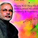 Prime Minister #Modi Extends #Holi Greetings to People @narendramodi @holispecial http://t.co/rviLEjhrFt http://t.co/GJA5rodU5Y