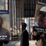 Kahane's grandson banned from West Bank for a year http://t.co/sEUfRef5M5 http://t.co/4pXPlWSWYh