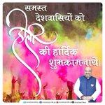 आप सभी को होली की शुभकामनायें!  Happy Holi to all of you across the world http://t.co/WoZpp3VSBq