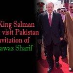 Saudi King Salman will soon visit Pakistan on invitation of PM Nawaz Sharif @SaimaFarooq  @MaryamNSharif http://t.co/odeMrF0ZGq