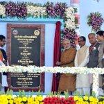 PM Shri @narendramodi dedicating Stage I of Shri Shingaji Thermal Power Project to the nation in MP http://t.co/ESz8yJ3S6Y
