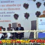 PM Shri @narendramodi @ the dedication ceremony of Stage I of Shri Shingaji Thermal Power Project to the nation in MP http://t.co/12u9bjAnRM