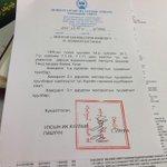Монгол банкны хуулгууд гэнээ бөөн буцалтгүй тусламж, гоёо юмаа ийм байгууллагад ажиллуул тийм ээ РТ РТ РТ http://t.co/1gq5qn8DAc