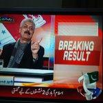 Congratulationsssssss My junoon PMLNoon. :D #Senator4PMLN http://t.co/4NtTTNt6Dm