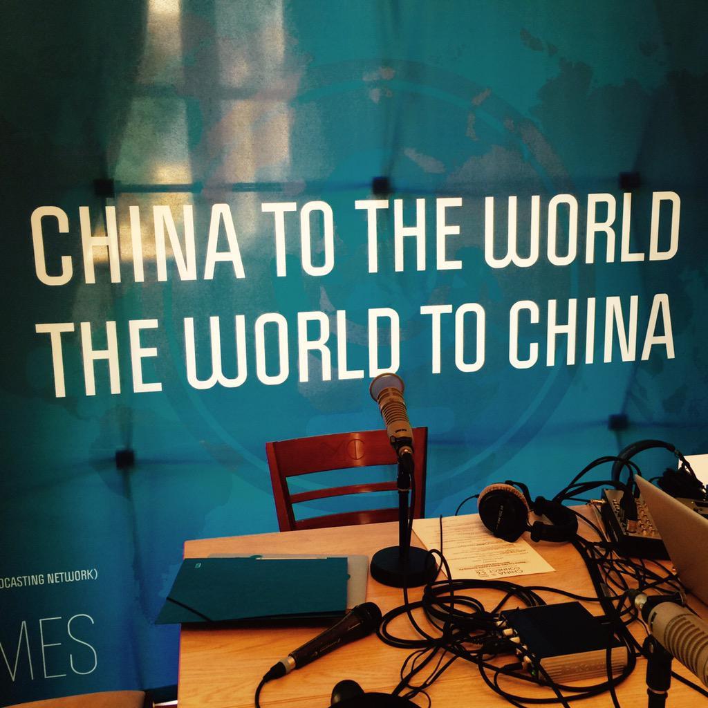 China to the world, the world to China @ChinaConnectEU http://t.co/Wa6akXsWrs