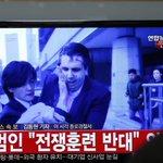 Un militante nacionalista atacó con un cuchillo al embajador de EEUU en Corea del Sur http://t.co/rFqq3j38LI http://t.co/qwdI1Uxk2c