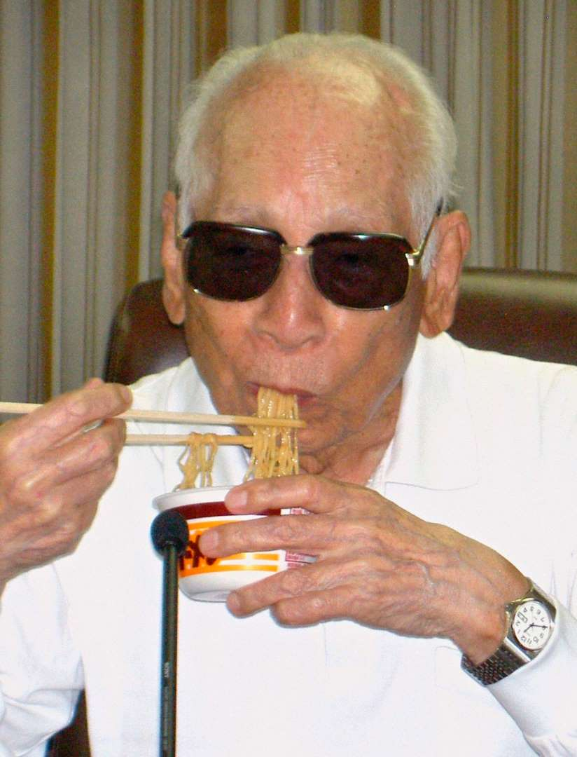 Happy 105th birthday to the late Momofuku Ando, who invented instant Ramen noodles.. http://t.co/YoN7jqP8oe http://t.co/KuSMBErpkN
