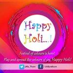 रंगों के तयोहार होली के अवसर पर सभी को हार्दिक शुभकामनायें। Happy Holi http://t.co/HAkF7MECo7