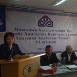 Монголын хэрэглэгчдийн эрх ашгийг хамгаалах нийгэмлэгүүдийн үндэсний холбооны Ерөнхийлөгчөөр сонгогдлоо http://t.co/SMI7llLC27