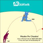 Sure of Ind beating WI? RT and give missed call on 1800-200-3515. Tweet #MaukePeChauka to win prizes from @MobiKwik! http://t.co/UwZFxppm66